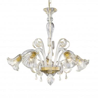 Ideal Lux - Venice - CA' D'ORO SP5 - Lampada a sospensione - Ambra - LS-IL-020969