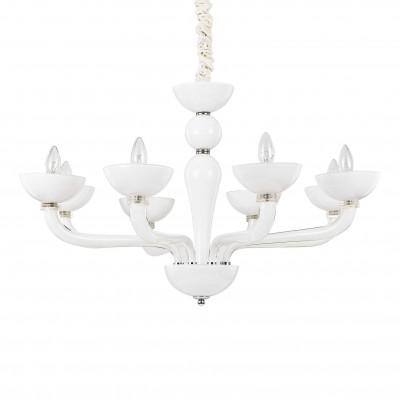 Ideal Lux - Venice - CASANOVA SP8 - Lampada a sospensione - Bianco - LS-IL-094045