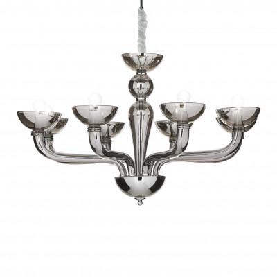 Ideal Lux - Venice - CASANOVA SP8 - Lampada a sospensione - Grigio - LS-IL-095615