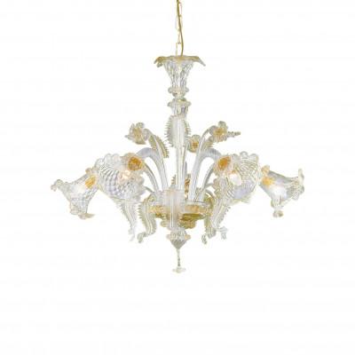 Ideal Lux - Venice - RIALTO SP5 - Lampada a sospensione - Ambra - LS-IL-009704