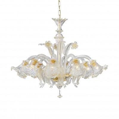 Ideal Lux - Venice - RIALTO SP8 - Lampada a sospensione - Ambra - LS-IL-004099