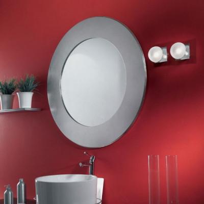 Linea Light - Boll - Plafoniera e applique illuminazione bagno Boll