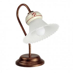 Linea Light - Mami - Abat-jour con paralume in vetro Mami - Ruggine - LS-LL-2642