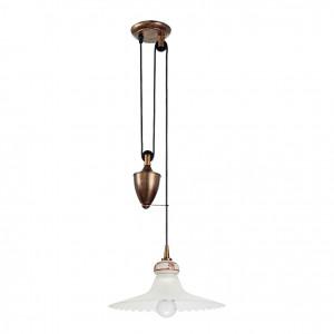 Linea Light - Mami - Lampadario cupola a campana Mami L - Ruggine - LS-LL-2646