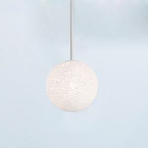 Lumen Center - Iceglobe Micro - Iceglobe Micro S SP - Lampada a sospensione