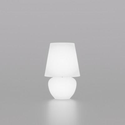 Vistosi - Naxos - Naxos TL 33 - Lampada da tavolo di design - Bianco satinato - LS-VI-LTNAXOS33